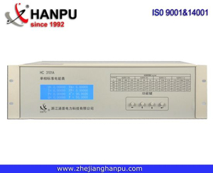 Single Phase Multifunction Reference Energy Meter (0.05/0.1) Hc3101A